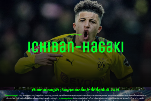 Search Engine Optimization: Get The Traffic That You Need - http://www.austinseoacademy.com