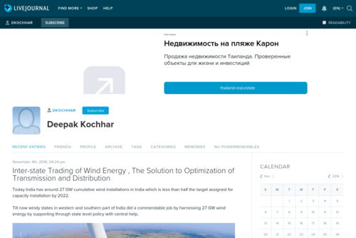 Inter-state Trading of Wind Energy , The Solution to Optimization of Transmission and Distribution: dkochhar - http://dkochhar.livejournal.com